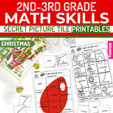 Christmas 2nd-3rd Math Skills Secret Picture Tile Printables