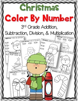 3rd Grade Math Color By Number ~ Christmas Edition {Common Core Aligned}