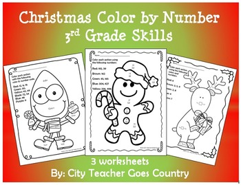 Christmas 3rd Grade Math Activity