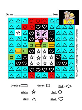 Penguin - Mystery Picture -  Addition - Subtraction