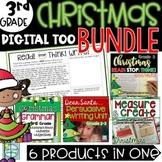 Christmas 3rd Grade Activities Bundle ~ 3rd Grade Christmas Bundle