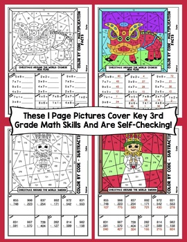 Christmas Activities: 3rd Grade Math Christmas Around The World Color By Number