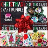 Christmas Activities Bundle | Christmas Crafts Bundle