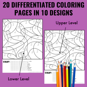 Christmas Activities: Differentiated Color By Code for ELA and Math - NO-PREP!