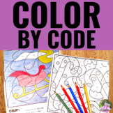 Christmas Activities: Differentiated Color By Code for ELA
