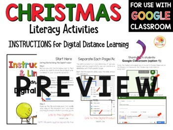 Christmas Worksheets - No Prep Activities