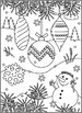 Christmas Activities: Ornaments Find the Differences and Coloring Page