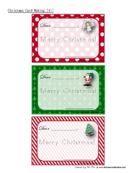 Christmas Activities Pack {English}