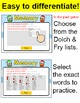 Christmas Activities - Sight Words Memory Game Demo - Smar
