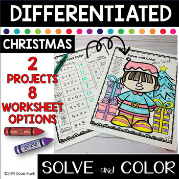 Christmas Math Worksheets - Solve and Color with a Twist Activities