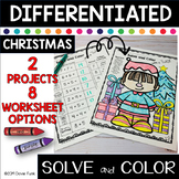 Christmas Math Worksheets - Differentiated Solve and Color Activities