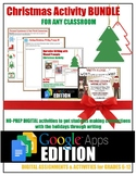 Christmas Activity BUNDLE: Creative, Narrative & Persuasiv