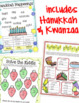 Christmas Activities Packet for 2nd Grade