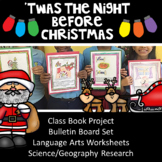 Twas The Night Before Christmas Activity Pack