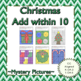 Christmas Add and Subtract within 10 Mystery Pictures
