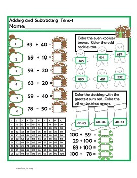 Adding and Subtracting with Tens-Winter Holiday Theme