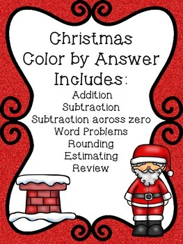 Christmas Math Color by Answer