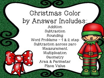 Christmas Math Color by Answer #2