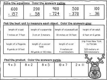 Christmas Math Packet #2