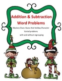 Christmas Math Addition and Subtraction Word Problems Mystery Holiday Characters