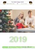 Christmas Alphabet - Letter cards