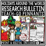 Digital Holidays Christmas Around The World Research Project December Activities