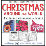Christmas and Celebrations Around The World Crafts and Literacy Printables