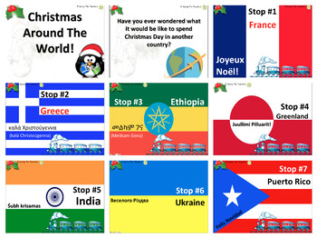 Christmas Around The World PowerPoint and Quiz