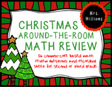 Christmas Around-the-Room Math Review