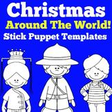 Christmas Craft | Preschool Kindergarten 1st Grade | Chris