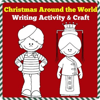 Christmas Around the World Writing