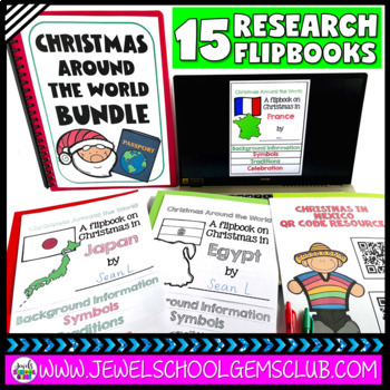 December Activities (Christmas Around the World Research BUNDLE)