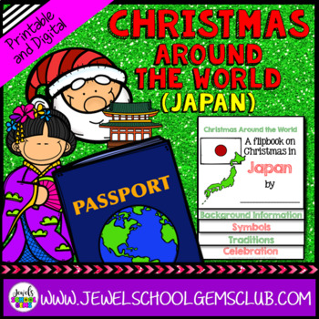 Christmas Around the World Research Activities (Christmas in Japan Flipbook)
