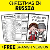 Holidays Around the World - Christmas in Russia