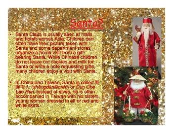 Christmas Around the World China