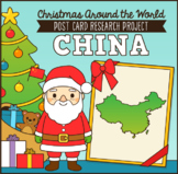 Christmas Around the World - China