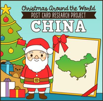 Christmas Around the World - Christmas in China