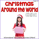 Christmas Around the World - China
