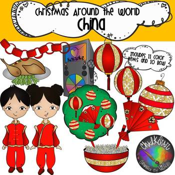 christmas around the world china clip art by chalkstar tpt rh teacherspayteachers com christmas around the world clipart free christmas around the world clipart black and white