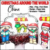 Christmas in China I Holidays Around the World
