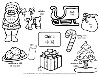 Christmas Around the World Coloring Pages in 25 Languages