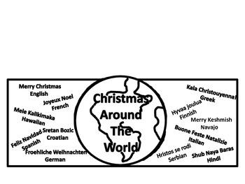 Christmas Around the World Hat