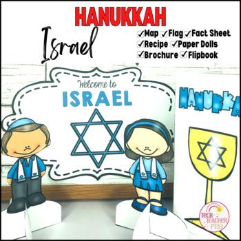 Christmas Around the World ISRAEL Hanukkah Map Flag and Information