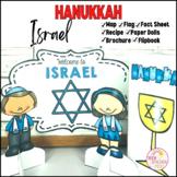 Hanukkah Israel I Holidays Around the World
