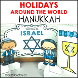 Christmas Around the World ISRAEL Hanukkah Map Flag and In