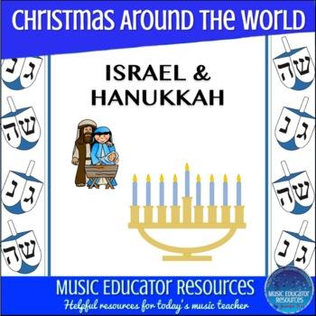 Christmas Around the World: Israel/Hanukkah