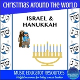 Christmas Around the World: Israel/Hanukkah