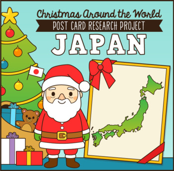 Christmas Around the World - Christmas in Japan