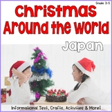 Christmas Around the World - Japan