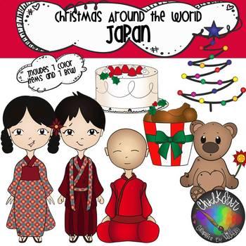 Christmas Around the World- Japan Clip Art